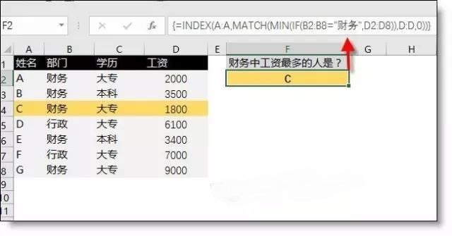6b32befc84532b84850741fc691a103c.png