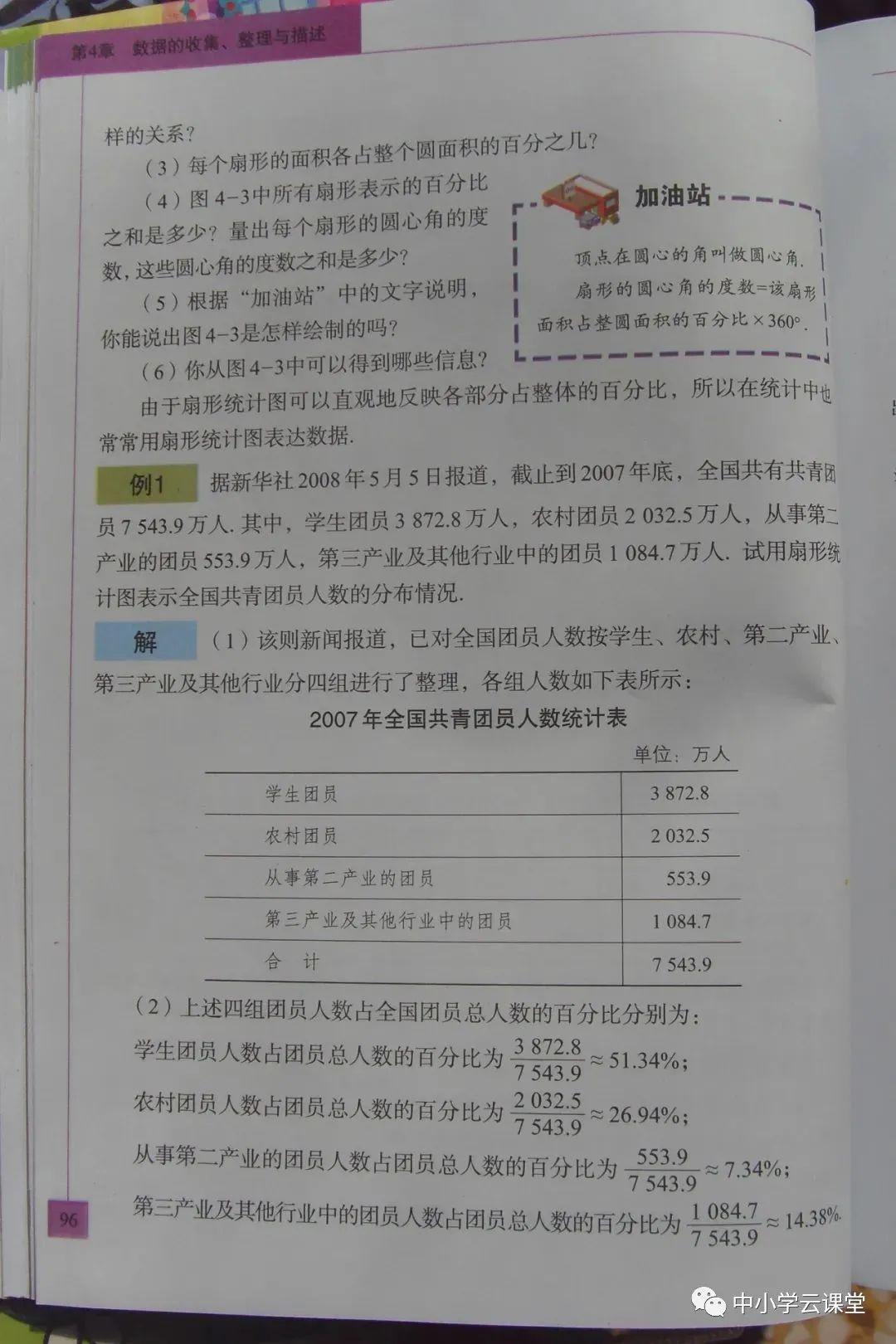 6bc3e3adf0e3e517468fc8020d4c84dc.png