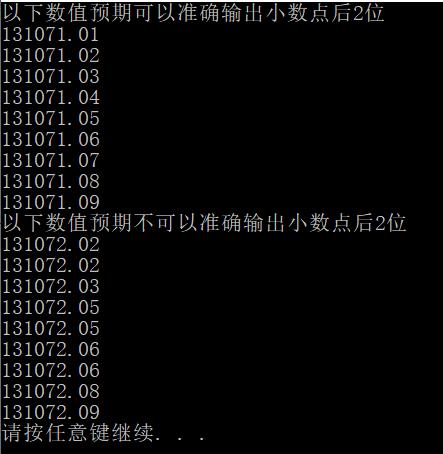 6dda2a29cdd354482dc1a8875f33dcd3.png