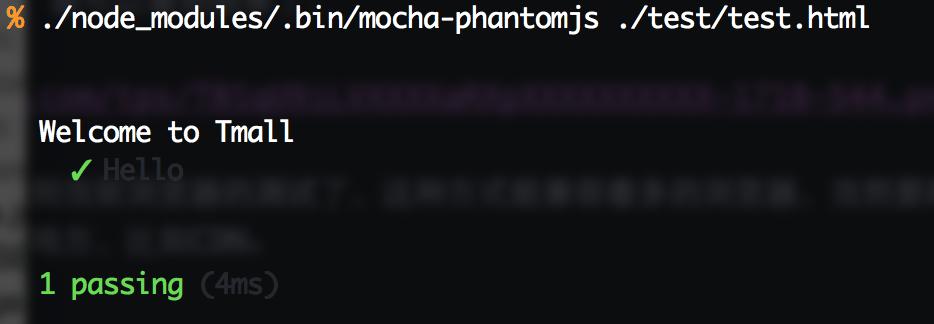 PhantomJS test