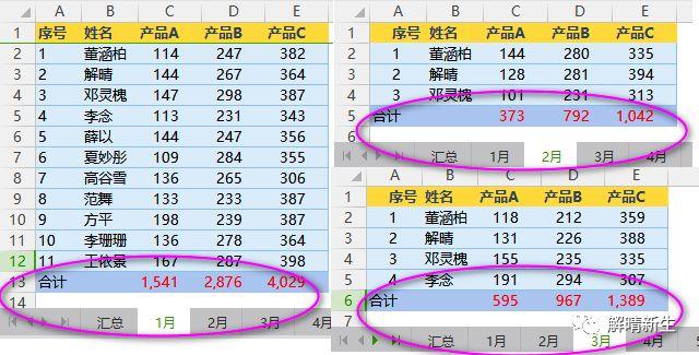 6e8e54aea452aab467cbc119bbeedcb6.png