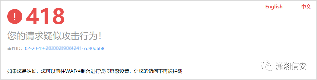 15.Huawei Cloud