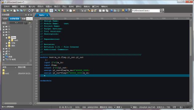 Java开发工具ultraedit