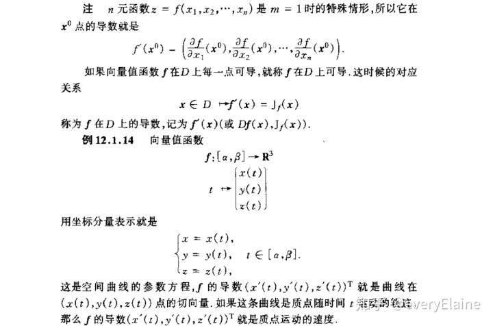 6f2c413ad778f71bafd73df6dc505a7e.png
