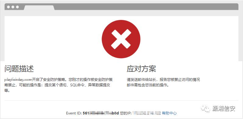 14.Baidu Cloud