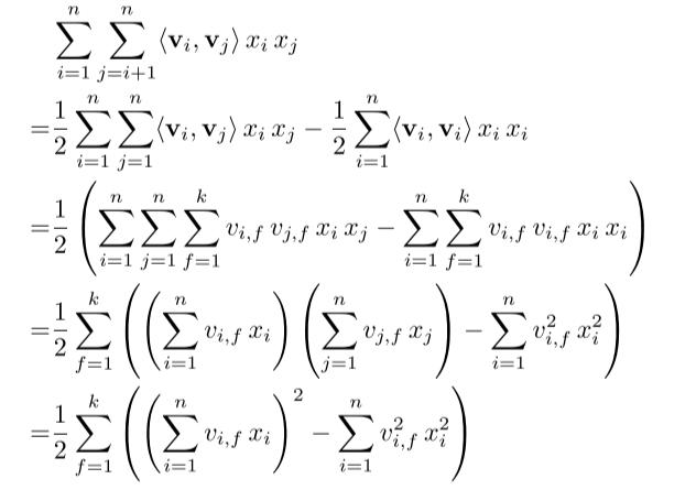 交叉项计算
