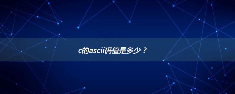 6f53125adb1918ef232a0a5b013e3b8c.png