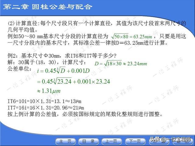 6fa2707b27cc99947f21a6e35080a27e.png