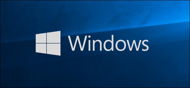 Windows Stock Lede