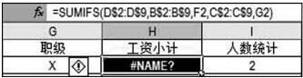 71e73605824c61b5062547afbfda6995.png
