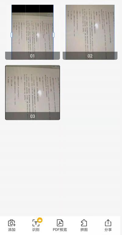 在手机上,可以把微信图片中的文字给识别出来吗?