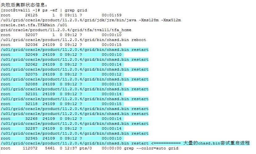 7276e490629cd1581033a727befccbf7.png