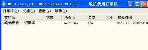730ca4f82159263284ec2cc15a44ee42.png