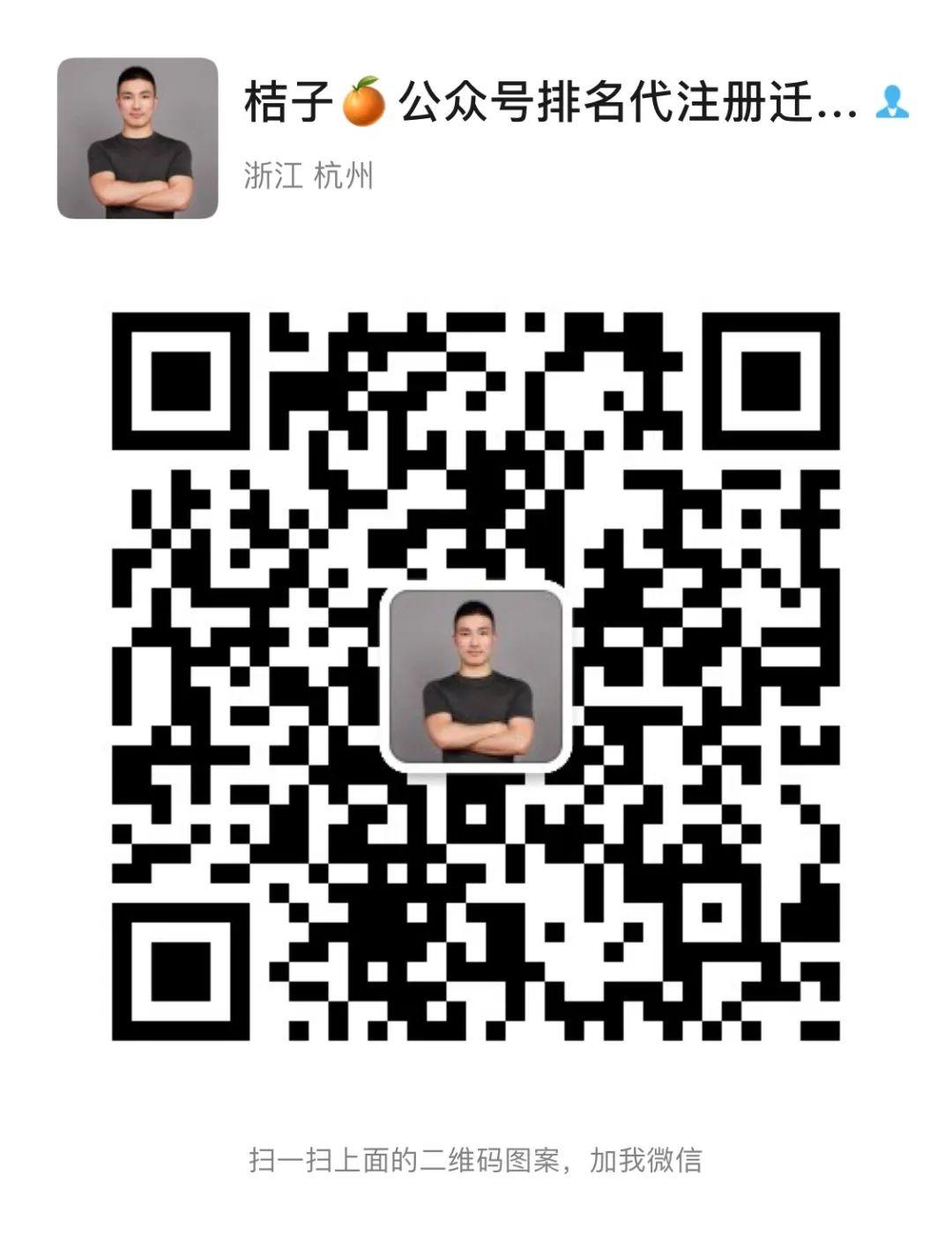 731ab341a88c1b80410d7a059c5213a9.png