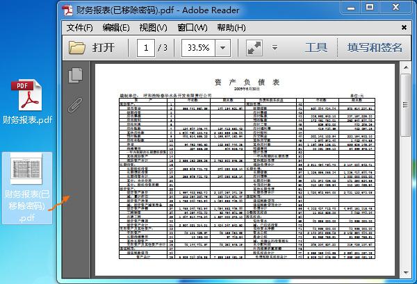 736c4fb5cdf8aea6f2e66c53ef78da50.png