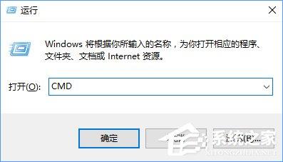 Win10桌面上的exe文件图标丢失了怎么办?