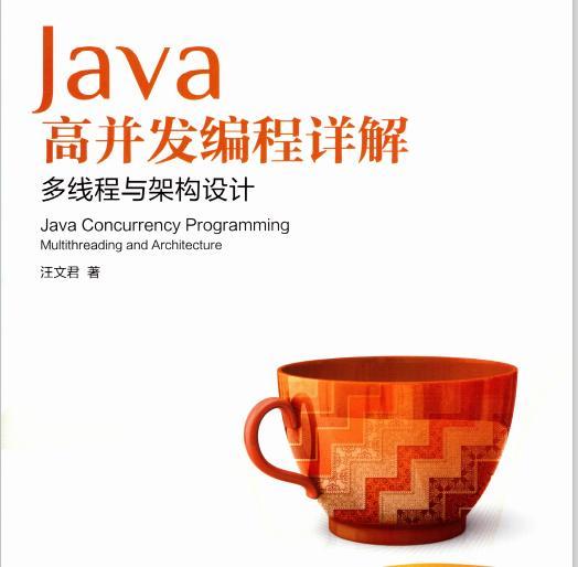 对标年薪百万图书系列,Java架构师必备枕边书!国庆八天长假,给自己充充电!