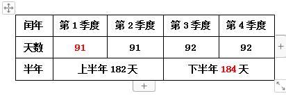 75f1963d9f63e5ec72a48bac127fed13.png