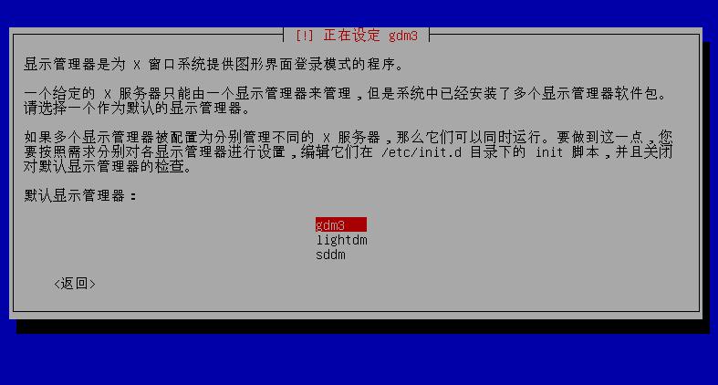 在云服务器上搭建公网kali linux2.0(图40)