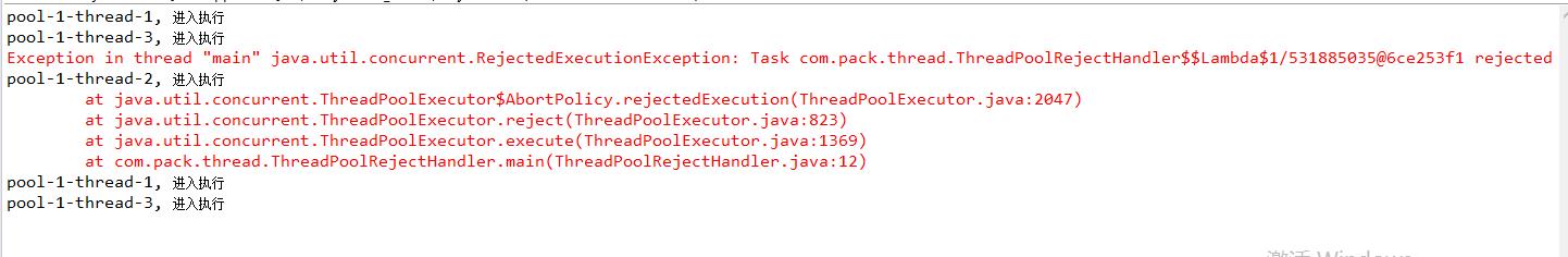 Java线程池中的线程发生OOM会如何?