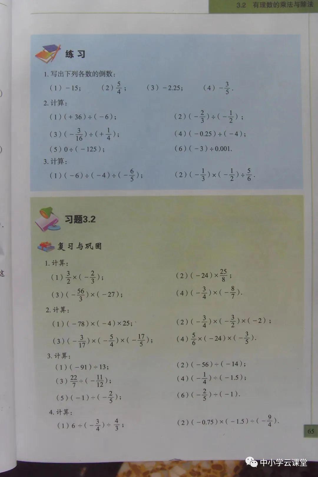 777c44621c7d432cbaec334ce029d4de.png