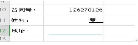 781a208b98a3c8a6e6cecf74dfd3048e.png