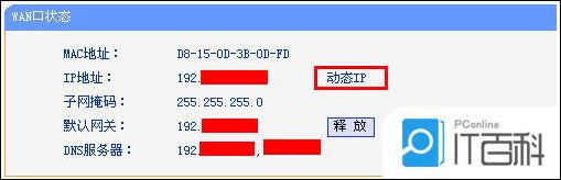 78cd66db0443e4f7fa83b23eb02d9ffe.png