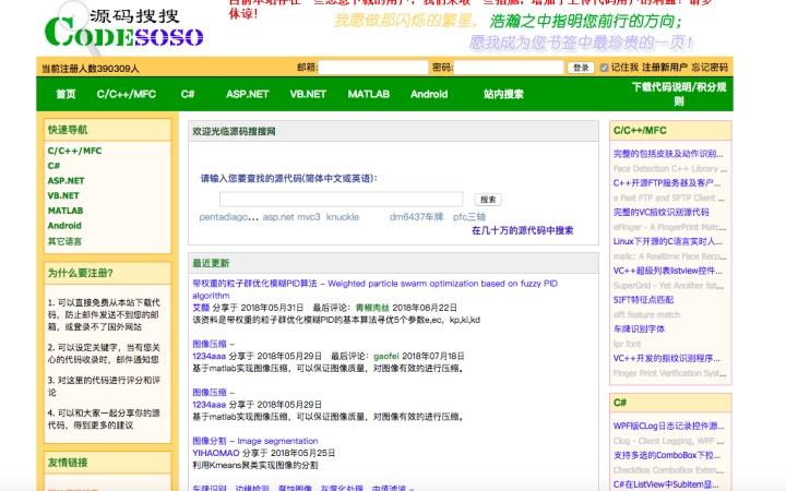 开源企业网站源码_开源php社交网站源码 (https://www.oilcn.net.cn/) 网站运营 第6张
