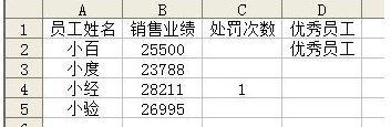 79b3610671fec1c2cf45afa43601a719.png