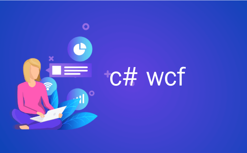 c# wcf