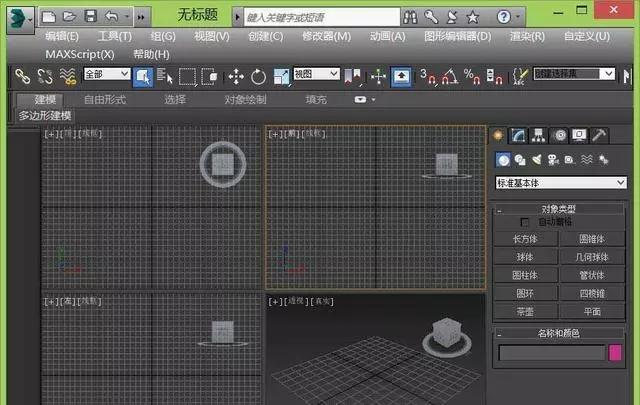 如何快速有效的学会建模?月薪上万的3D建模师告诉你