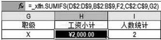 7bc4fc9569e42201ff1db54646672058.png