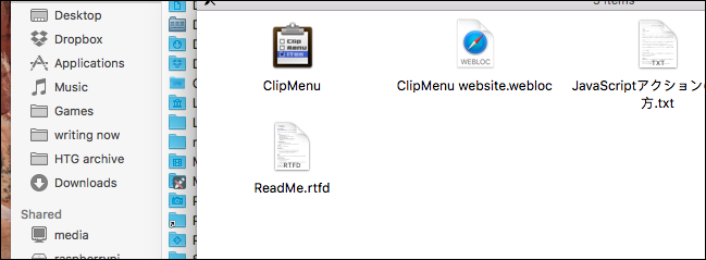 clipmenu-install