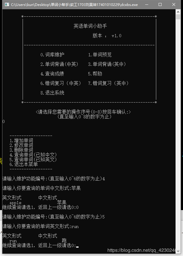7c3c5a2f7c52e3b3d9c8c3c199752d69.png