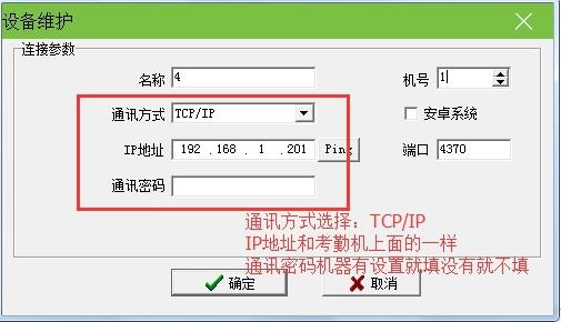 7cc7f1b9385f732f73147aec47158d15.png