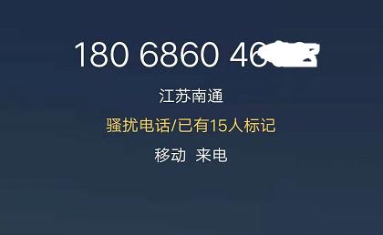 7ce568e60b8469e14bcb41de5886843e.png