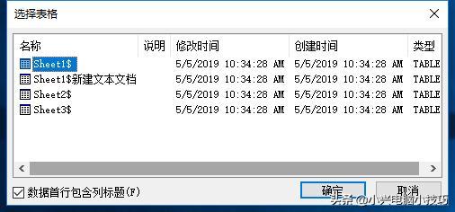 7cf5c46dbd170949ad5674025780085a.png