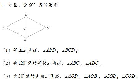 7dcc05c545f55012ab63db4feecc690f.png