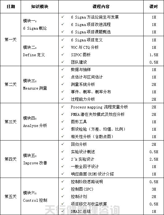 7f2129a79ce1ab1a801edb5c6830cae6.png