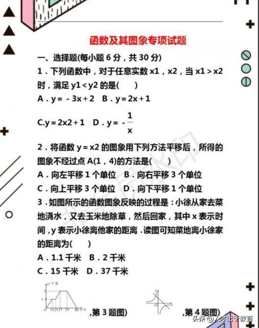 7ff7c809fdb629bc6e1636007c56a303.png