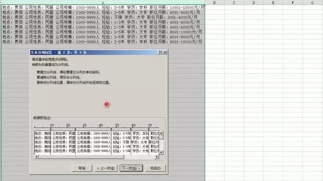 8019d2d7212cff02cfd528f1a7441b35.png