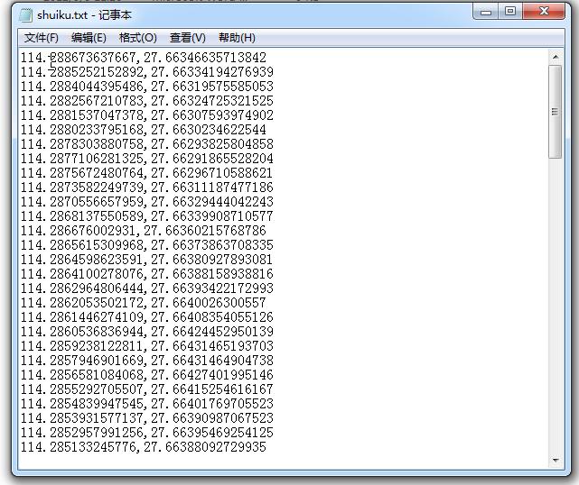 802ab1c9659c186bee08f27f81cbf9ab.png