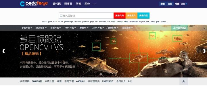 开源企业网站源码_开源php社交网站源码 (https://www.oilcn.net.cn/) 网站运营 第8张