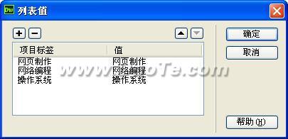 80a2f524ff38d6230b16dcde129a5301.png