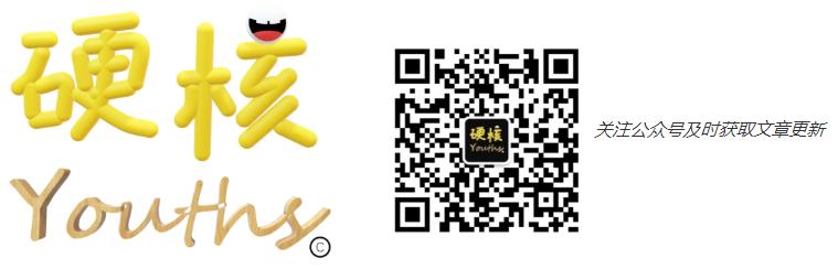 image-20201219153551001