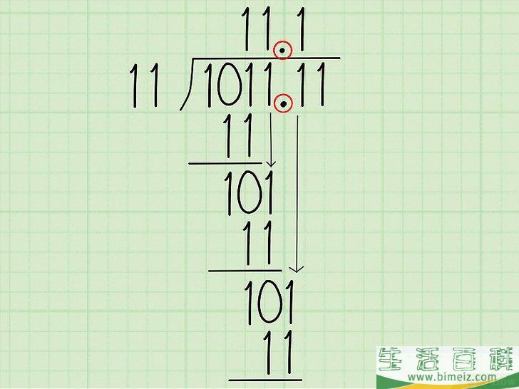 828b2f44c878c669bc2fdc2168f7e539.png