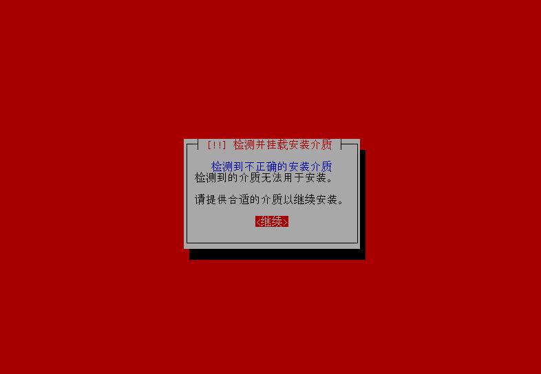 在云服务器上搭建公网kali linux2.0(图15)