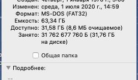 Снимок экрана 2020-07-01 в 15 02 03