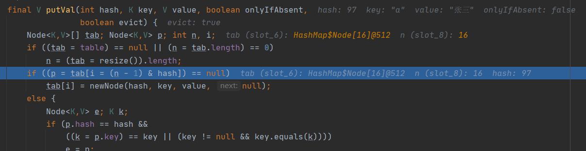 根据hash值计算存放的位置