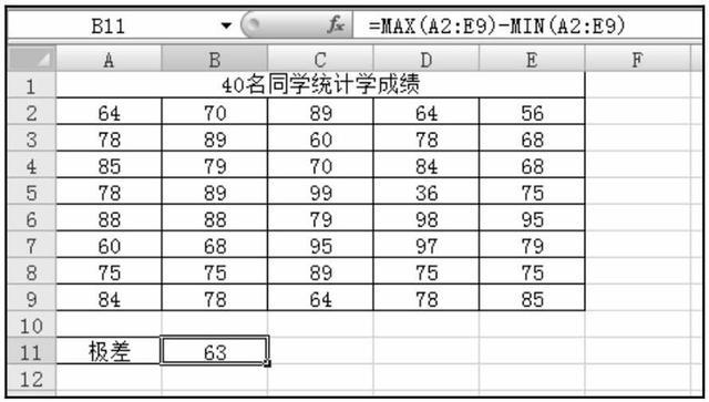 84652a6e6d5cb040c3530058136039dd.png